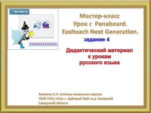 hello_html_5e5c74d2.png