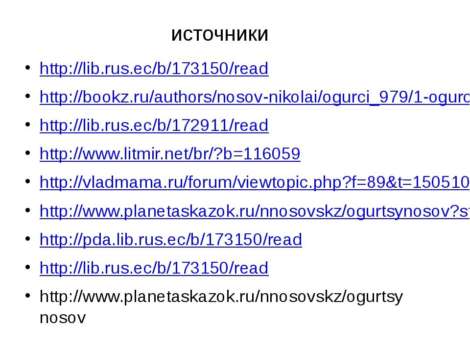 сша для брут Элитные Соксы Под прокси Украина Lssender. Прокси сша для брут sql