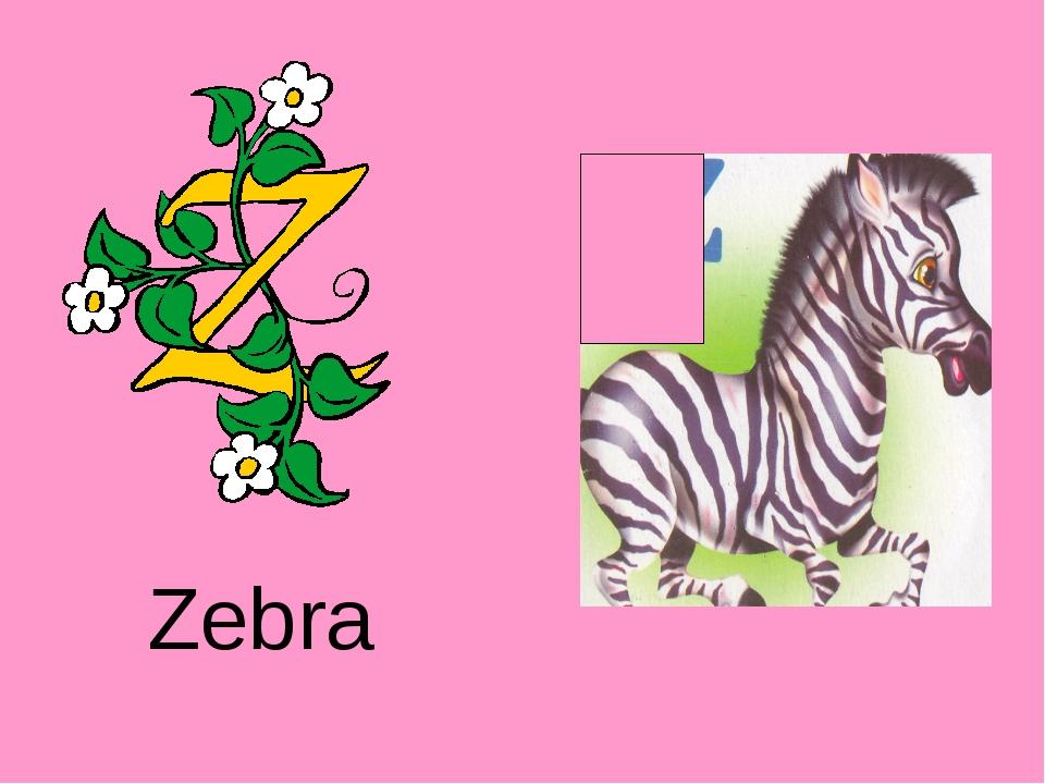 Zebrа