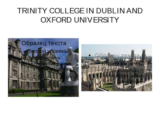 TRINITY COLLEGE IN DUBLIN AND OXFORD UNIVERSITY