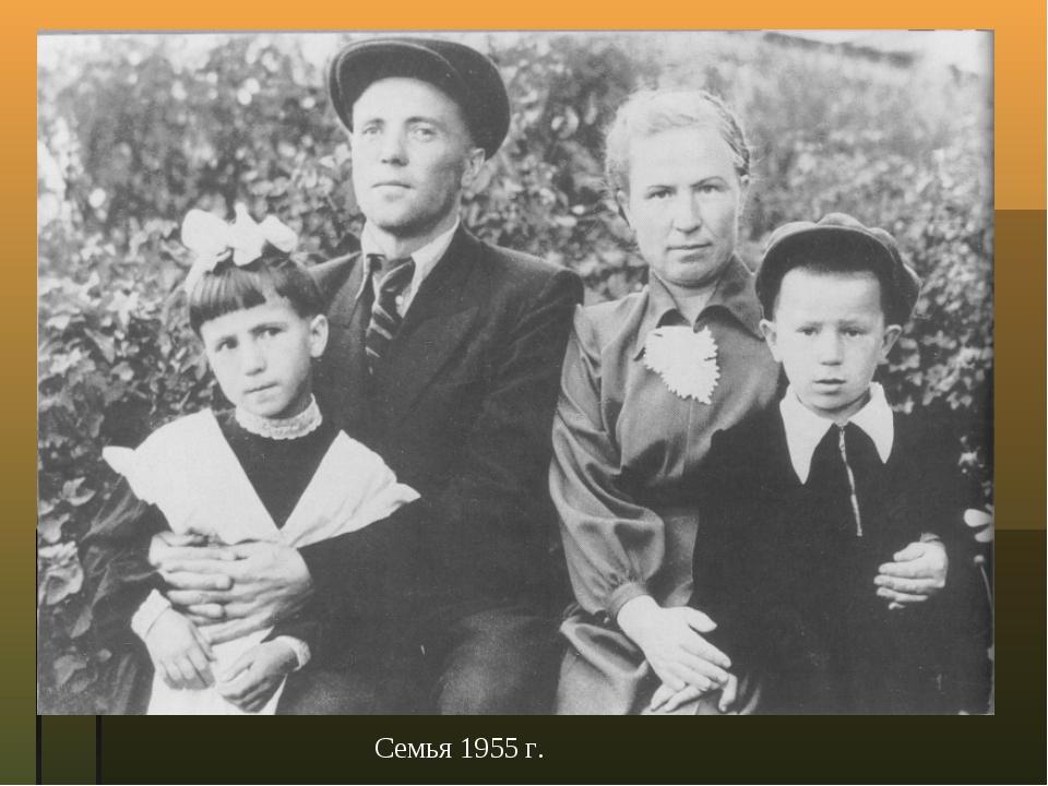 Фото в п астафьева в детстве
