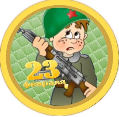 C:\Users\Алекс\Desktop\23_medal_2.jpg