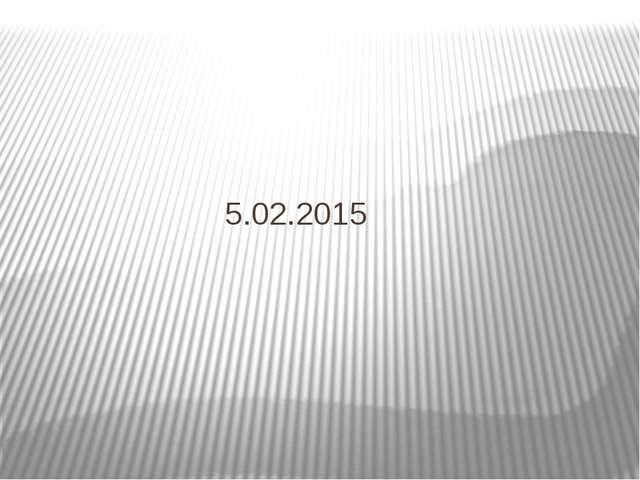 5.02.2015