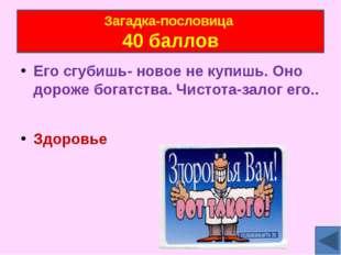 988 год Крещение Руси Дата в истории 20 баллов