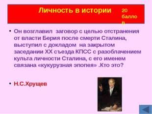 9 января 1905 года «Общество русских фабрично-заводских рабочих города Санкт-