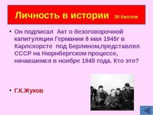 « На второй день после того, как мы покинули Москву, мы увидели громадные сто
