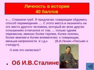 «Во время допроса царем … Сергей Муравьев –Апостол стал бесстрашно говорить ц