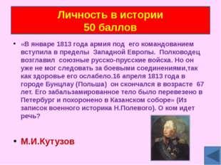 В январе 1613 года открылся Земский собор, в котором приняли участие представ