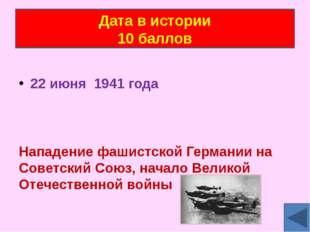 31 декабря 1999года первый Президент России Б.Н.Ельцин выступил с телевизионн