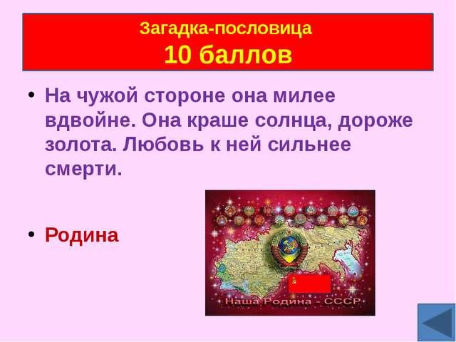 19-21 августа 1991 года . Создание ГКЧП (Государственного Комитета по Чрезвыч...
