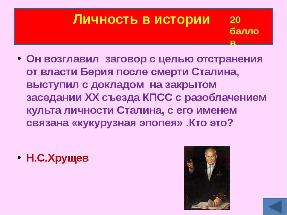 9 января 1905 года «Общество русских фабрично-заводских рабочих города Санкт-...