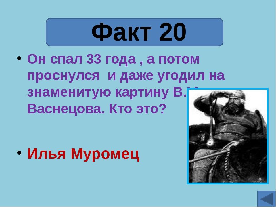 Как называется повесть о Великой Отечественной войне, отрывок из которой вы...