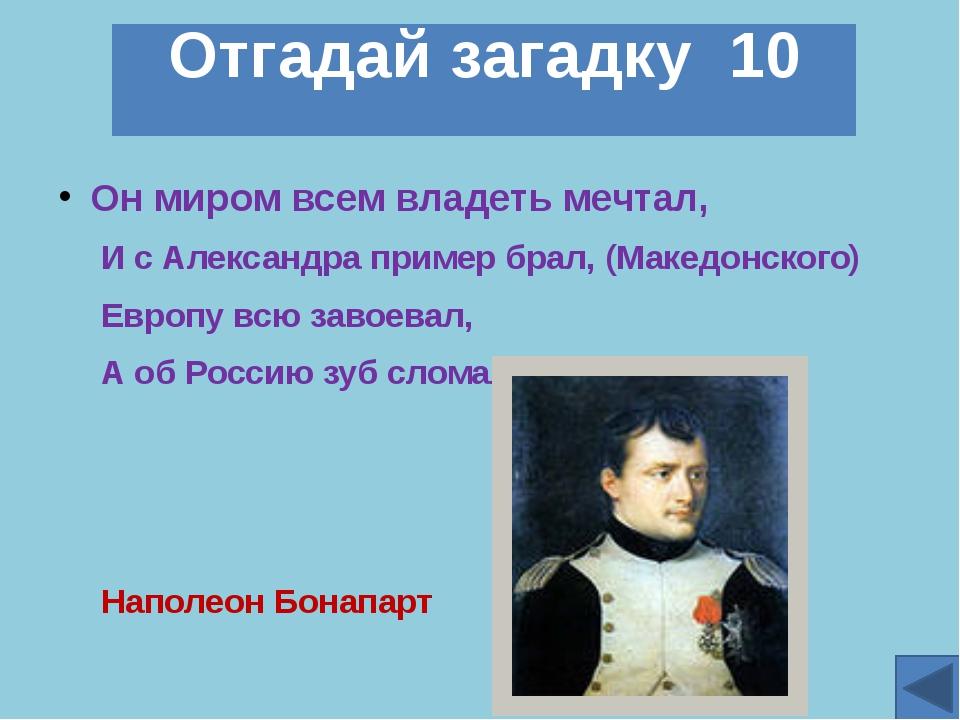 Кто это писал и о каком событии? История в фотографиях 30 Юрий Гагарин о перв...