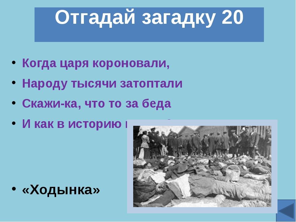 История в фотографиях 40 О каком событии эта карта? О советско-финской войне...