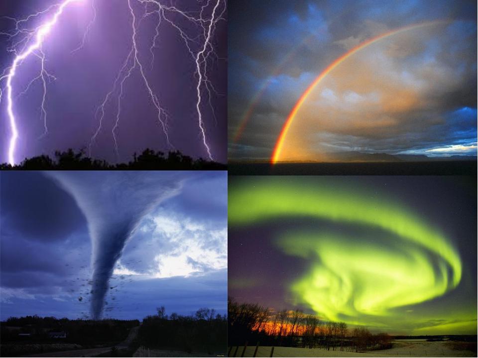 картинки с явлениями природ место напоминает времена