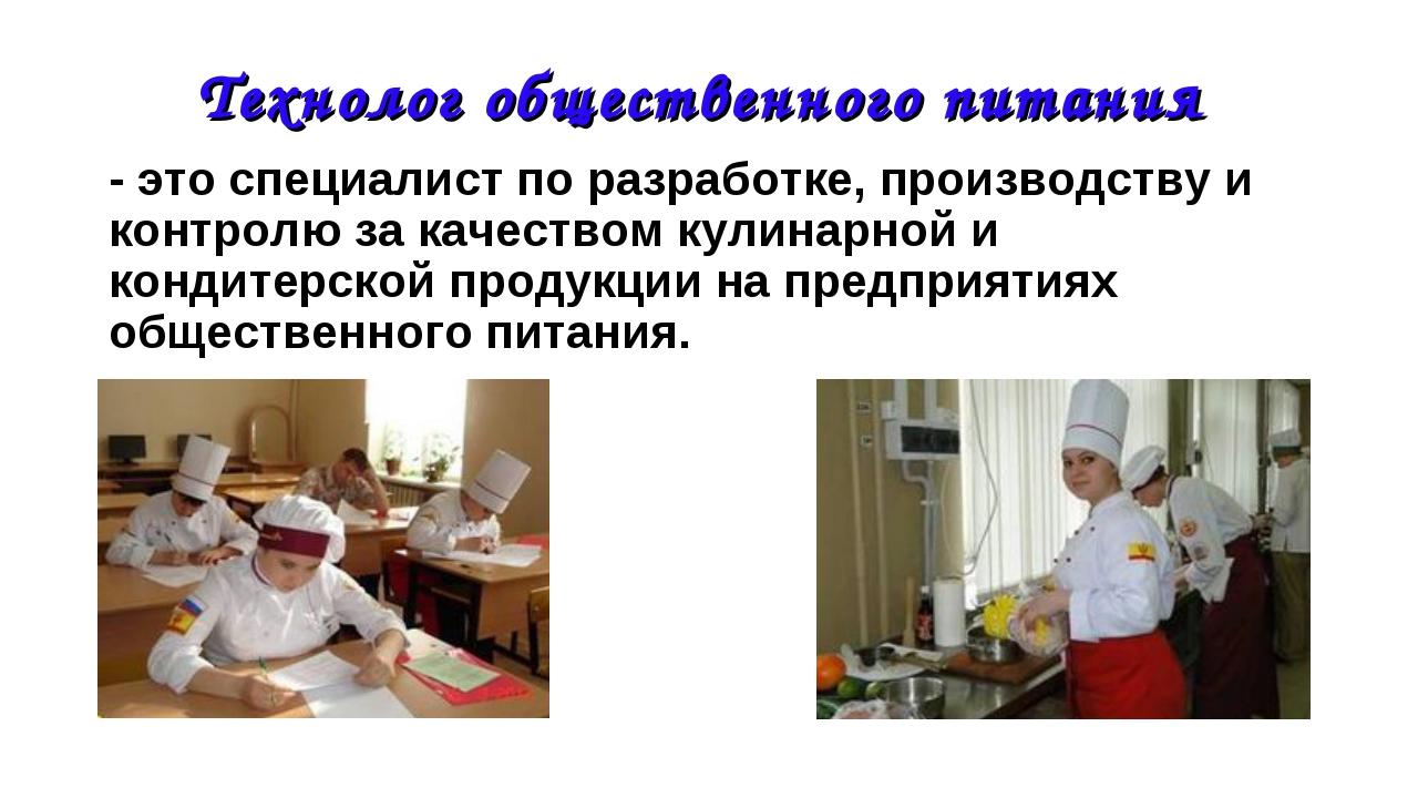 https://fs00.infourok.ru/images/doc/242/225503/2/img16.jpg