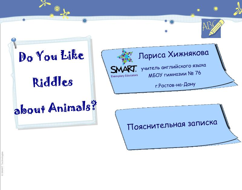 Do you like riddles about the animals_1.jpeg