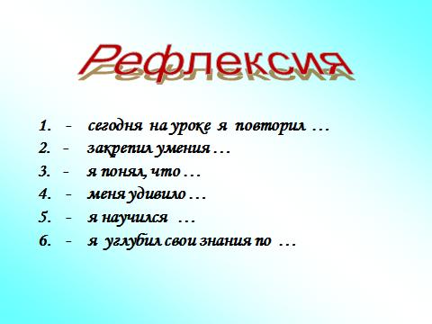 hello_html_5855c6e1.png