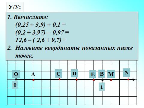 hello_html_m55e11a13.png