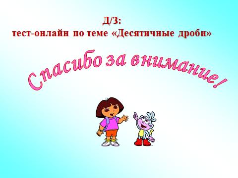hello_html_m5a81e329.png