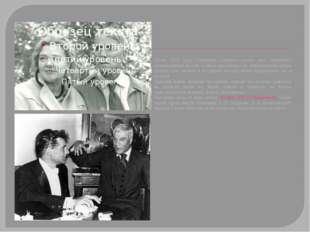 Летом 1959 гoдa Пастернак начинает работу над оставшейся незавершённой пьесой