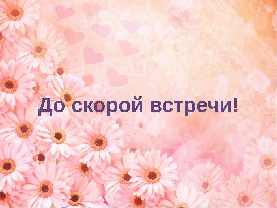 Яндекс открытки с котами 35