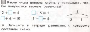 G:\зад3.bmp