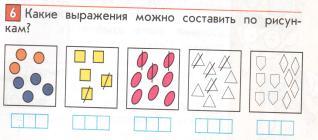 F:\урок-реф 6.bmp
