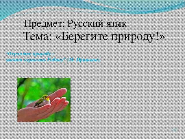 Выполнили: ученица 6 «Б» класса Петрова Анна ученик 6 «Б» класса Баженов Мих...