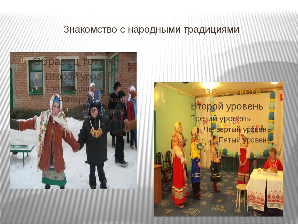 знакомство детей с православной библией