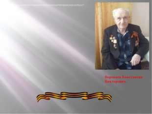 Родился 21 января 1924 года в деревне Алексеевка Пономаревского района Оре