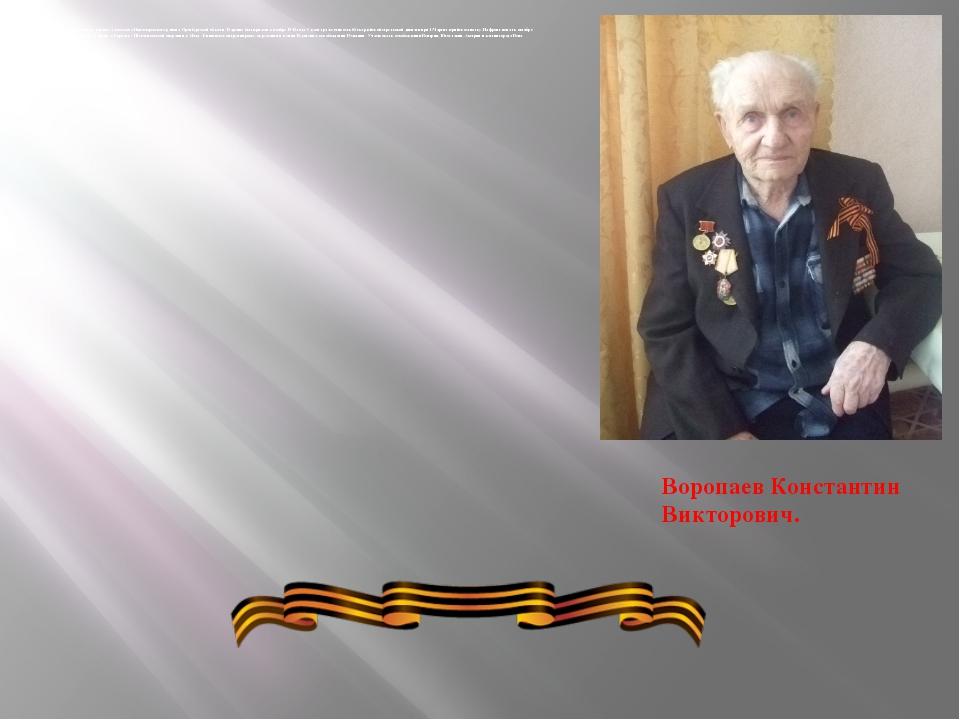 Родился 21 января 1924 года в деревне Алексеевка Пономаревского района Оре...
