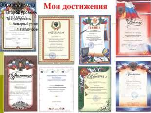 Научно-практические конференции 2010-2011 учебный год Жиренко Андрей 9 класс