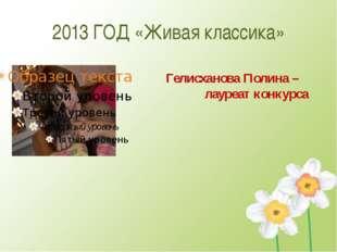 Всероссийские конкурсы, олимпиады «Русский медвежонок – языкознание для всех»