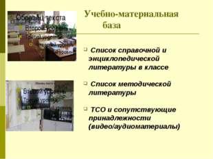 Электронный адрес: anna.gelishanova@mail.ru Адрес сайта: Gelishanovaanna.uco