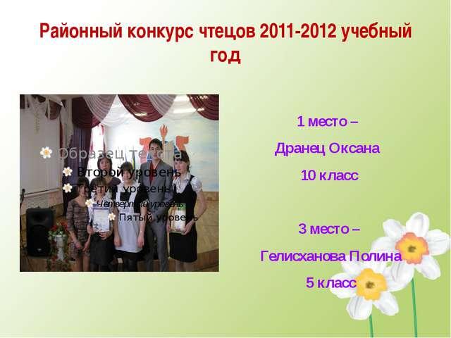 2012 г. областная ученическая конференция в городе Ростов-на-Дону Донская ак...