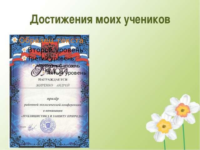 2013 ГОД «Живая классика» Гелисханова Полина – лауреат конкурса