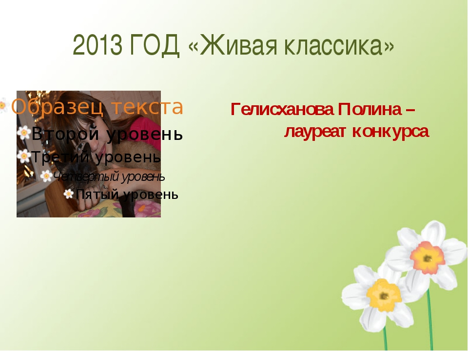 Всероссийские конкурсы, олимпиады «Русский медвежонок – языкознание для всех»...