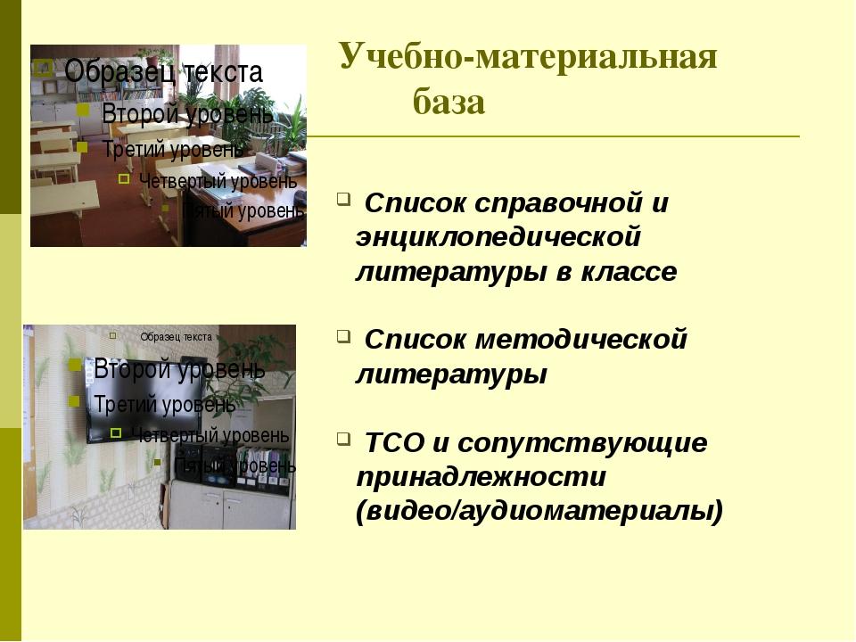 Электронный адрес: anna.gelishanova@mail.ru Адрес сайта: Gelishanovaanna.uco...