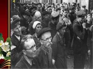 22 июня 1941 года, ровно 70 лет назад, предрассветную тишину внезапно разорва