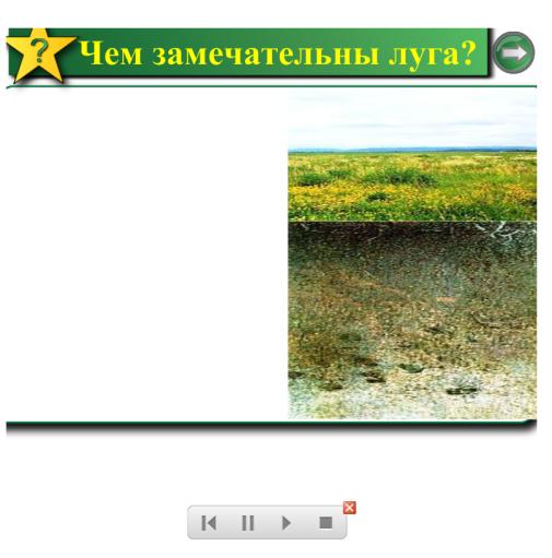 hello_html_m6e671ebe.png