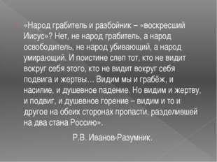 Б.Акимов. На ветрах времени. Л., «Детская литература», 1991 А.Блок. Собрание