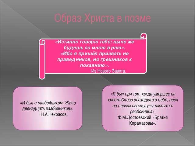 «Задача русской культуры – направить этот огонь на то, что нужно сжечь: буйст...