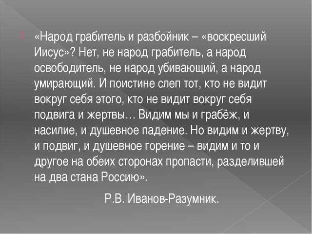Б.Акимов. На ветрах времени. Л., «Детская литература», 1991 А.Блок. Собрание...