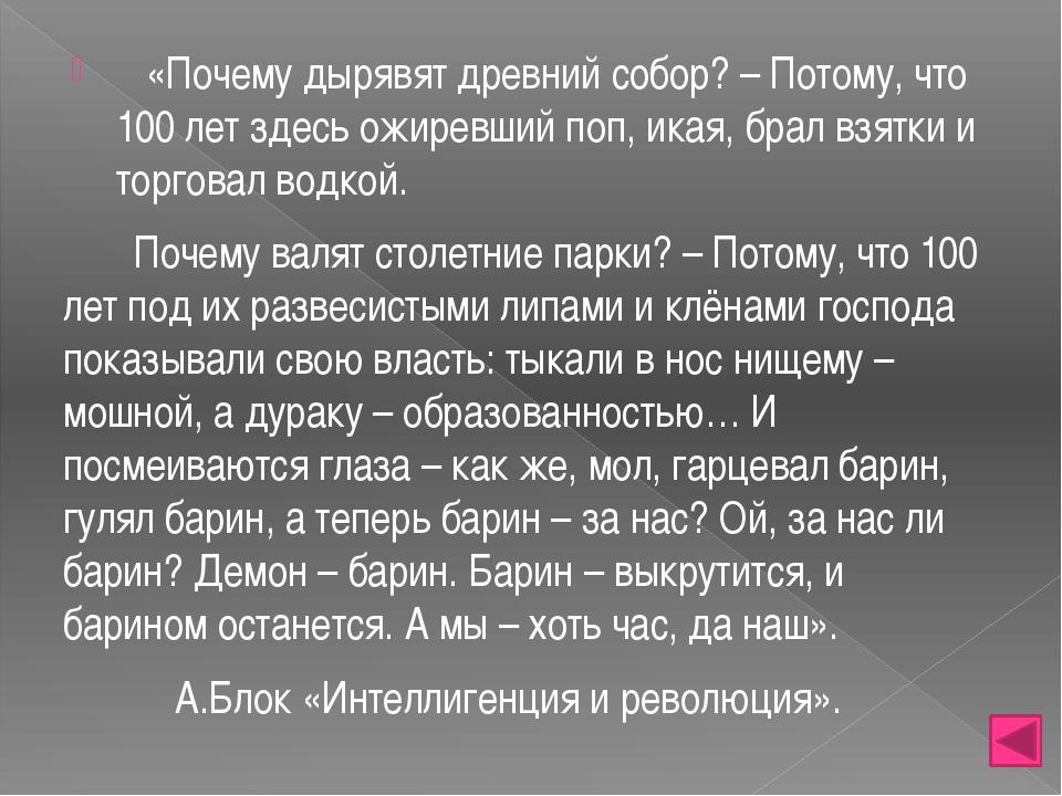 Петька- Ванька Петька Ванька Общее Представители социальных низов Различие Св...