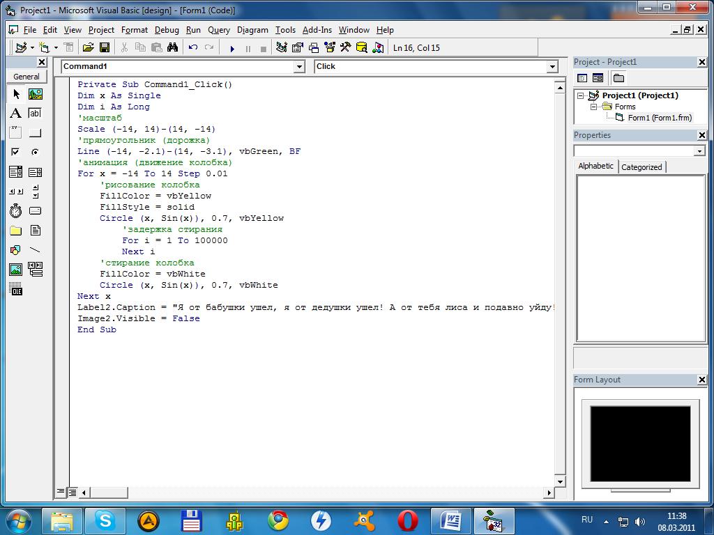 hello_html_m26608c9c.png