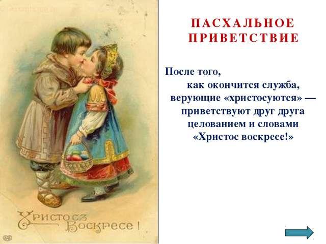 ПАСХАЛЬНЫЙ ПОДАРОК Не представить себе пасхальное поздравление без расписанн...