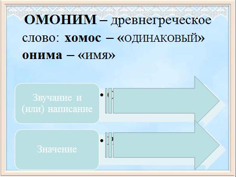 hello_html_3083e777.png