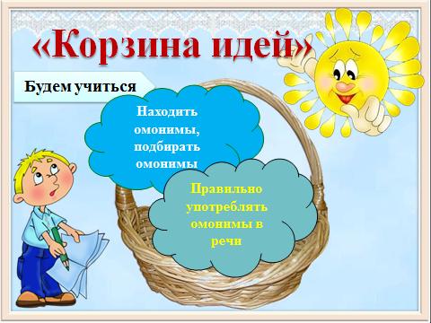 hello_html_3cdbb72b.png