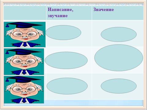 hello_html_5b034b80.png